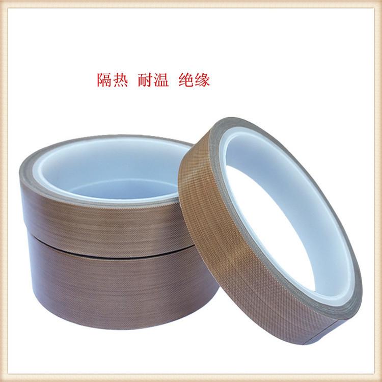 高温胶带、厂家供应、防水耐高温胶带