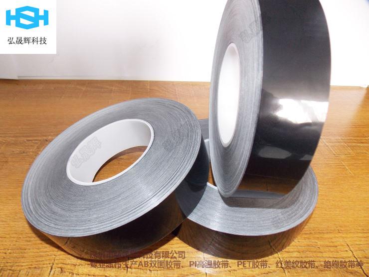 PI薄膜耐高温胶带、胶带、金手指胶带