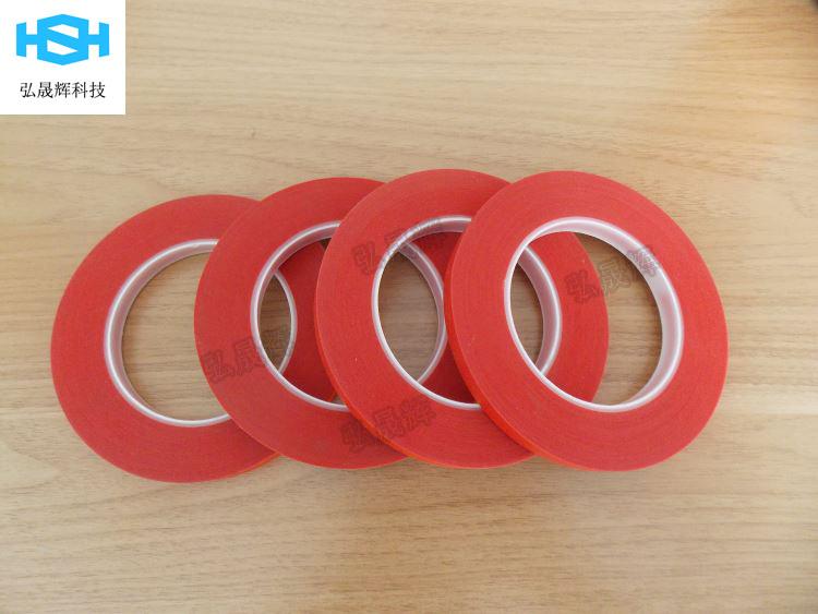 耐高温红美纹胶带、胶带、红色美纹胶带