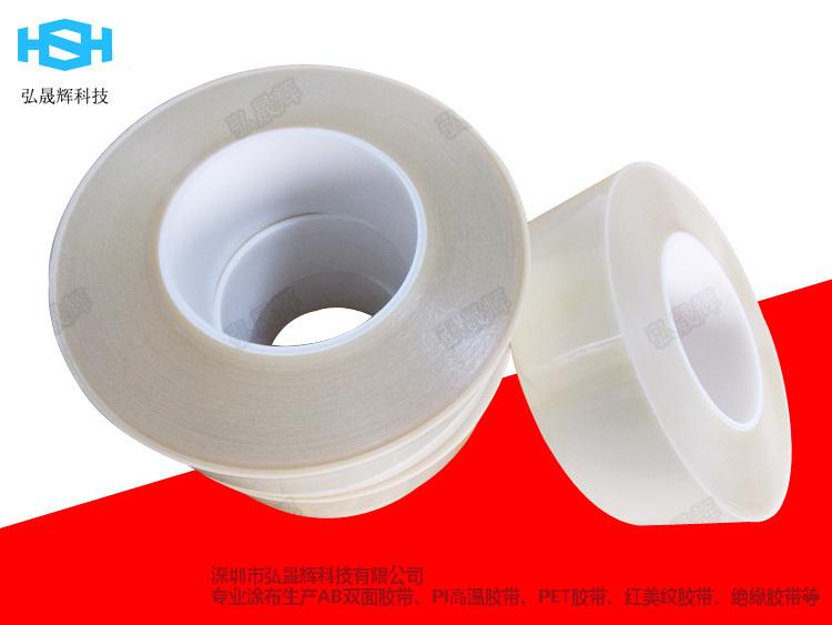 PET胶带、硅胶双面胶带(在线咨询)、胶带
