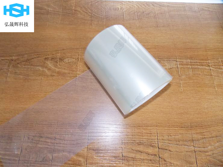 AB双面胶带(图)、硅橡胶双面胶带、胶带