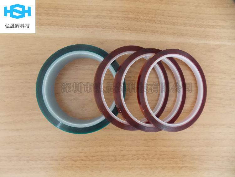 喷涂保护红美纹胶带、美纹胶、复合红胶带