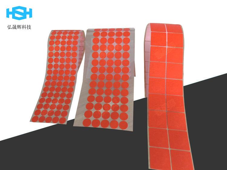 四维红美纹胶带、美纹胶、复合红胶带