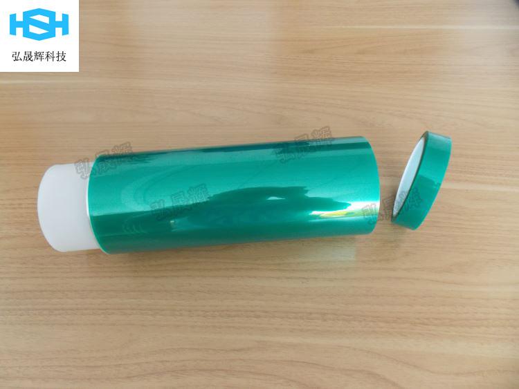 绿色PET高温胶带、胶带、PET高温胶带涂布厂