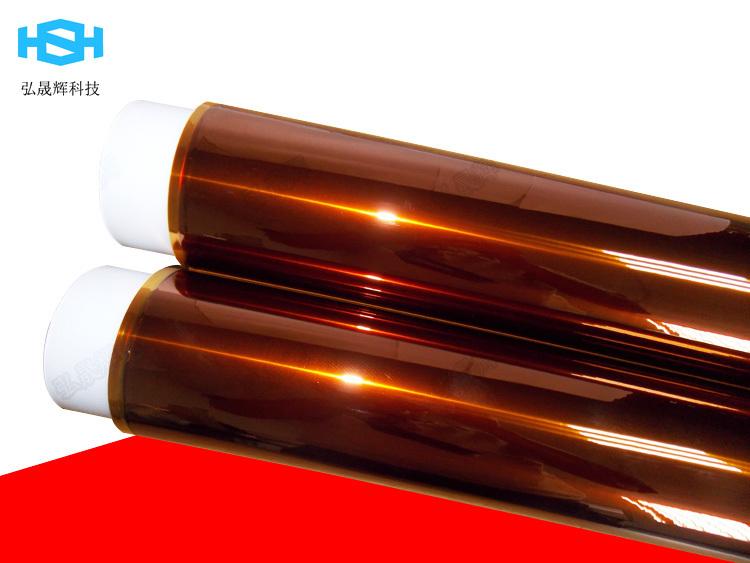 薄膜耐高温胶带、伊春市胶带、厂家涂布(查看)