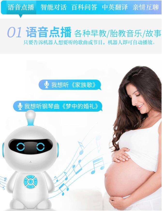 广州工厂批发儿童早教机器人哪家好