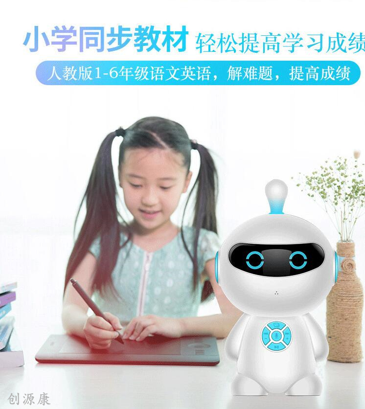 广州中秋礼品儿童机器人智能早教故事游戏对话