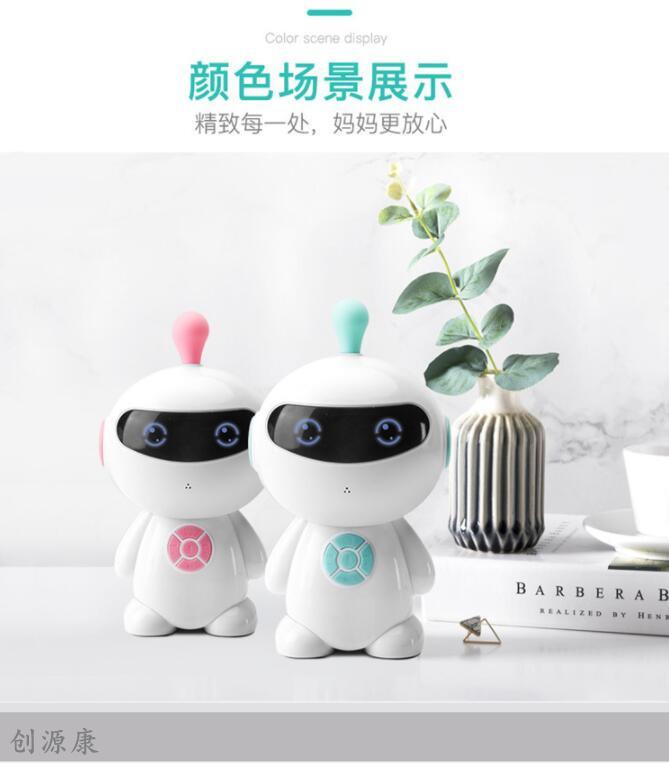 广州创源康科技有限公司智能儿童机器人R3市场零售价格198元
