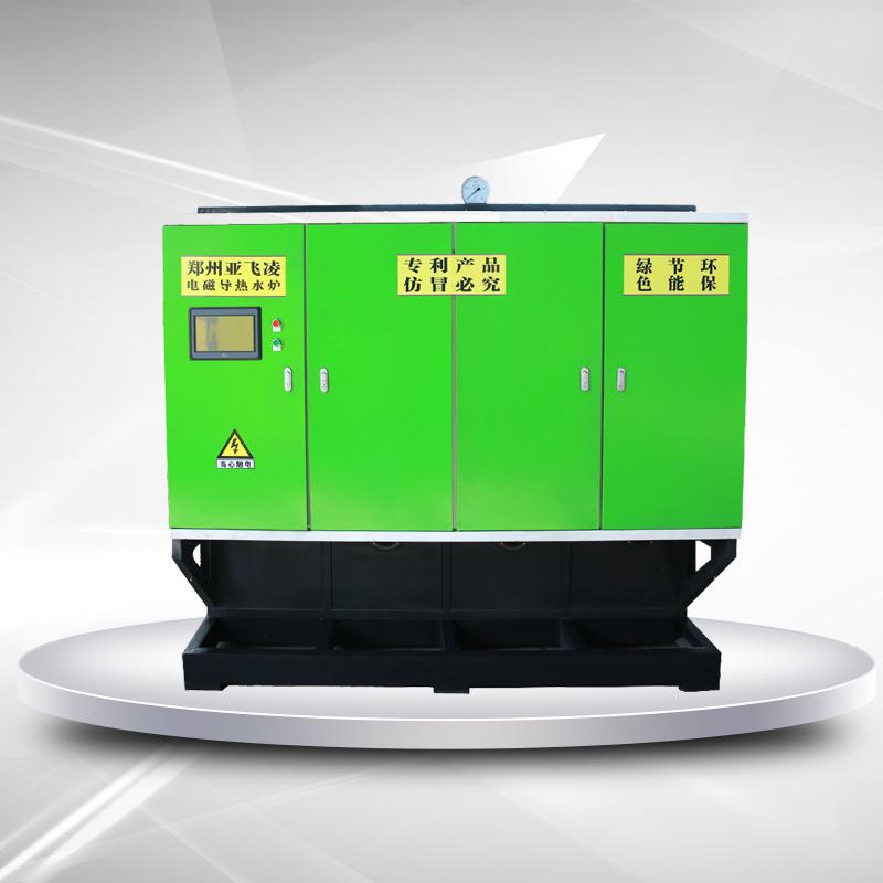吉林省蓄热式电锅炉供暖厂家哪家好