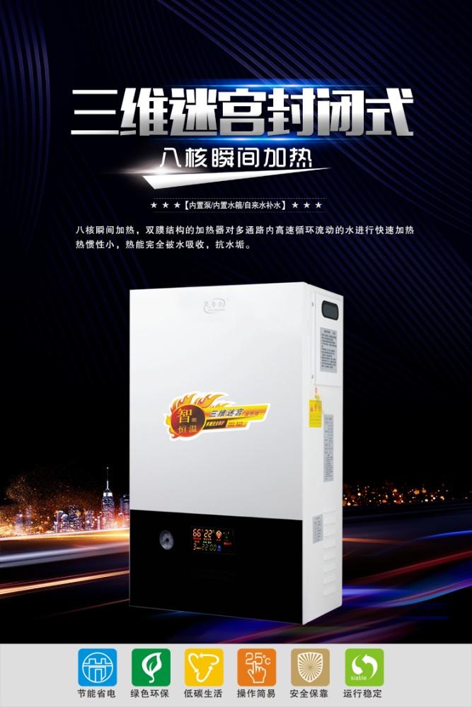 石拐区家用电采暖炉好用吗优惠价多少?