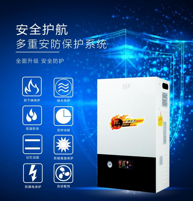 富锦市家用220电锅炉多少钱必看