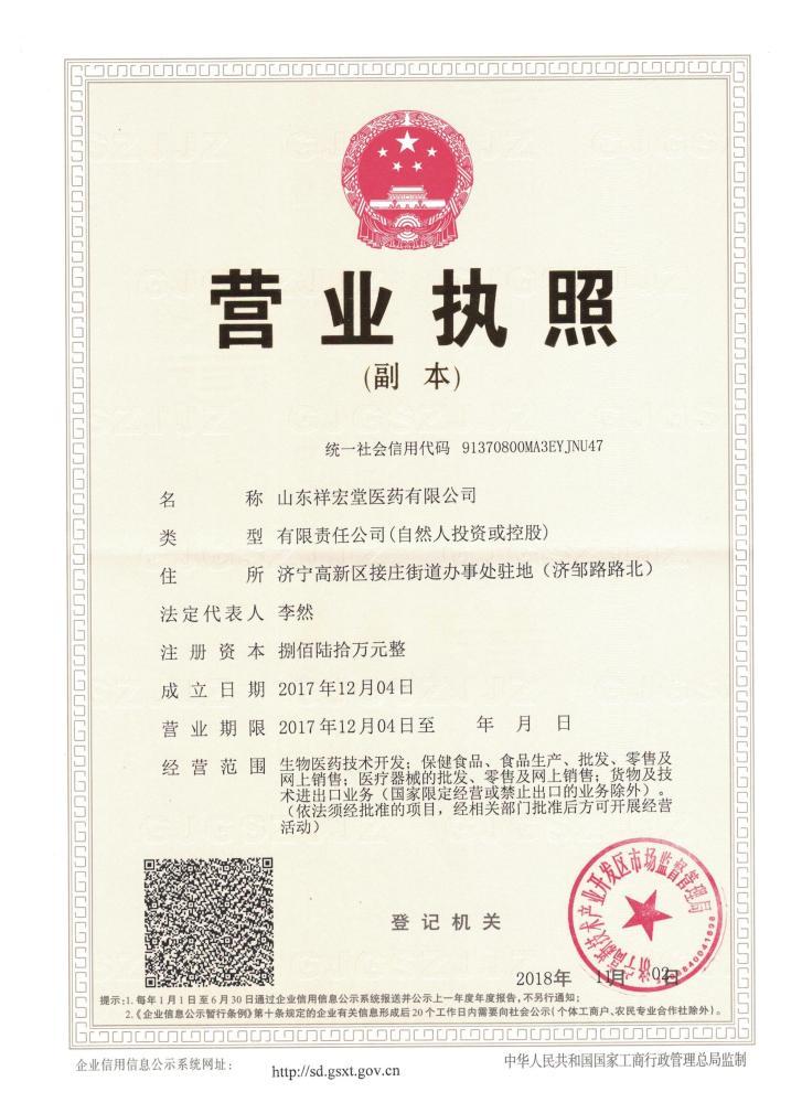 大麦若叶青汁天然大麦嫩苗酵素代餐粉固体饮料贴牌代加工