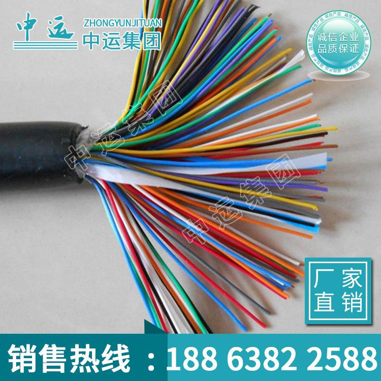 新余市控制电缆、中运集团控制电缆、防水控制电缆