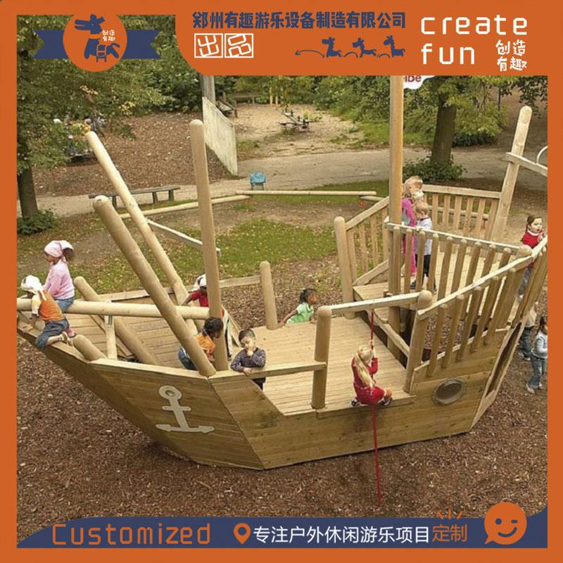 厂家定制户外木质儿童游乐设施 木质海盗船攀爬组合滑梯