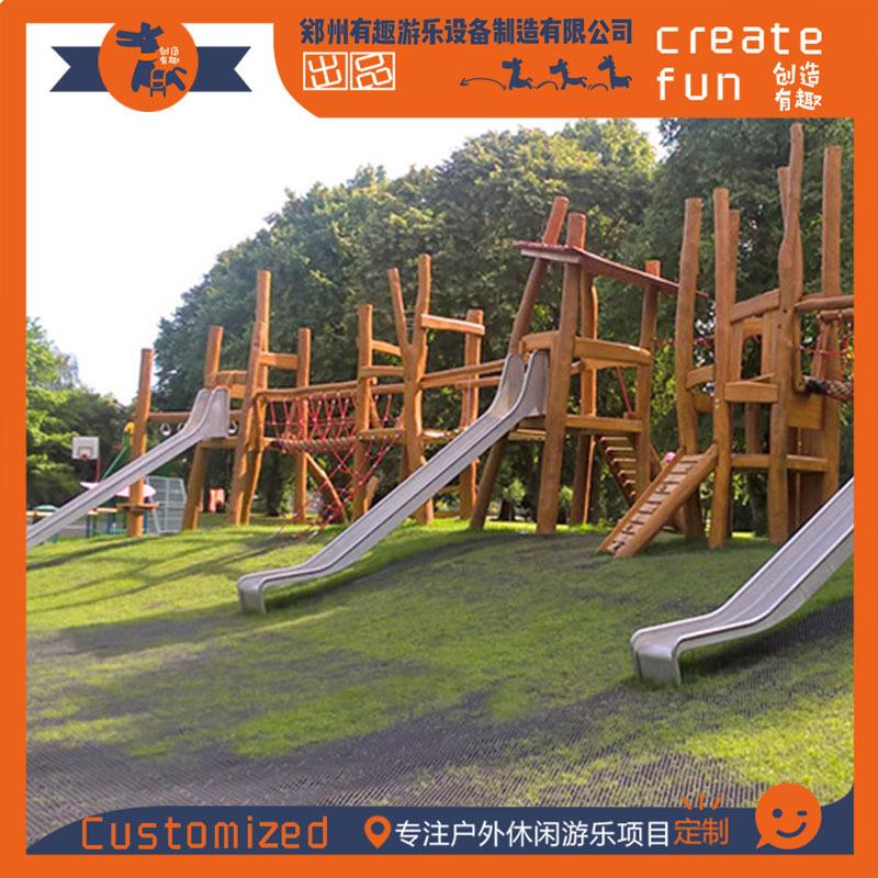厂家定制无动力木质组合滑梯 趣味儿童木质攀爬不锈钢滑梯组合