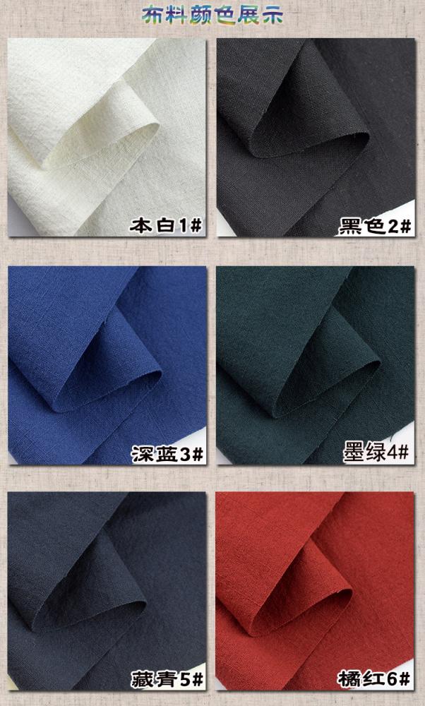 广州采购棉麻布料找松棉纺织现货批发厂家直销