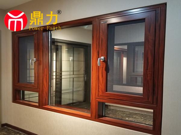 合肥鼎力一体窗,您身边的好门窗-只让价格,不让质量