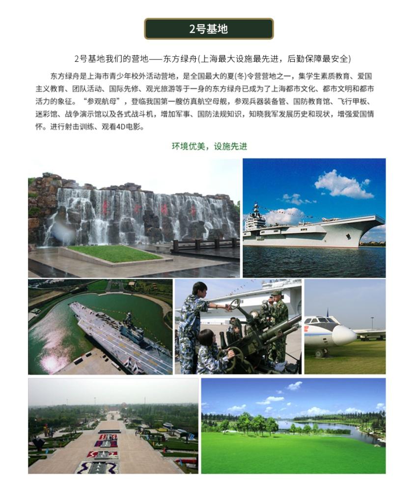 浦东新场地、上海培训基地、100人的培训场地