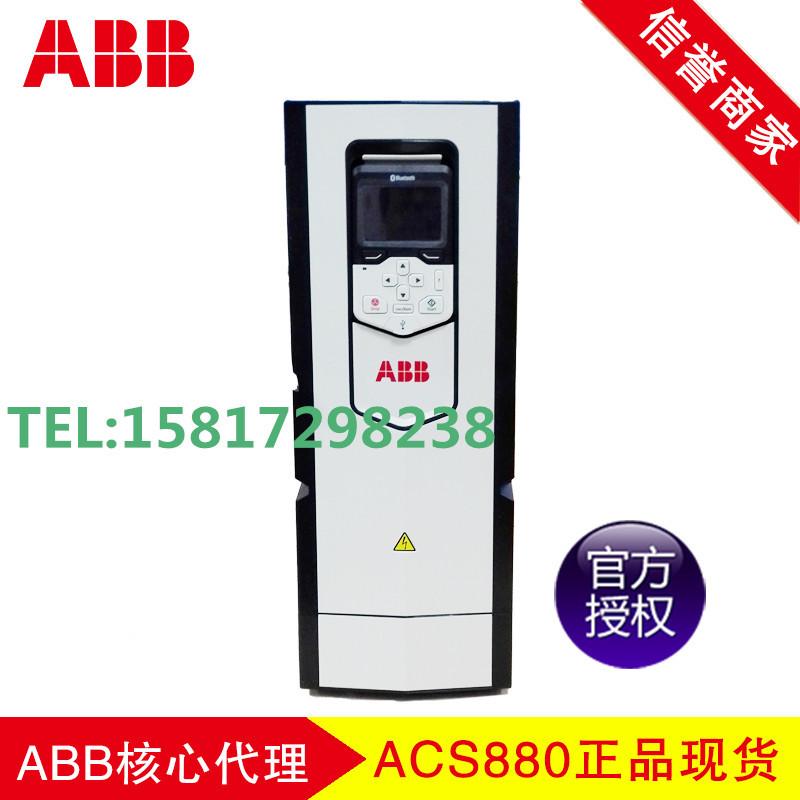 鄂州市变频器、深圳欣捷思、进口变频器