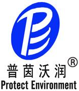 济宁市水处理设备、普茵沃润、微电解水处理设备