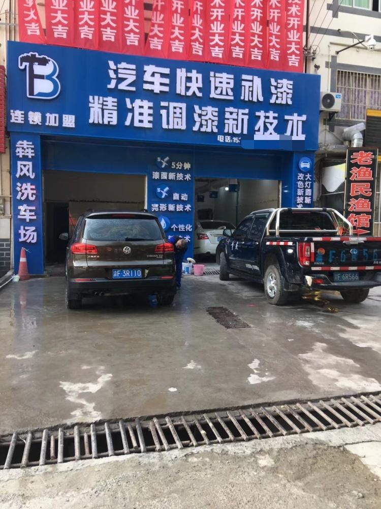 2020上海汽车快速补漆设备