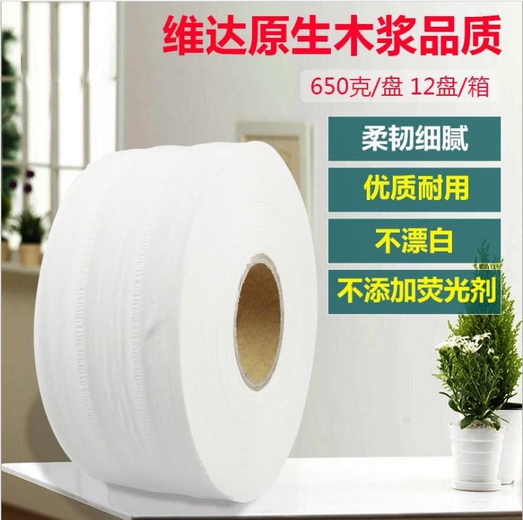 商务大盘纸大卷纸卫生间厕纸厂家批发酒店卷筒纸原生木浆整浆12盘