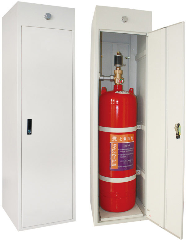 灭火器公司七氟丙烷灭火系统