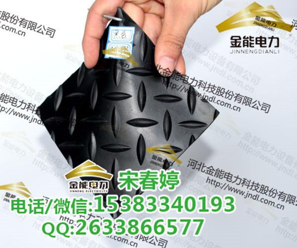 江苏省宿迁 电力企业10KV安全工器具使用规定