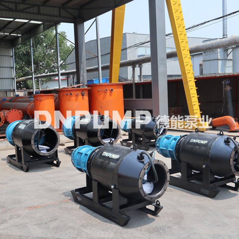 厂家直销潜水轴流泵、德能泵业(在线咨询)、厦门市轴流泵