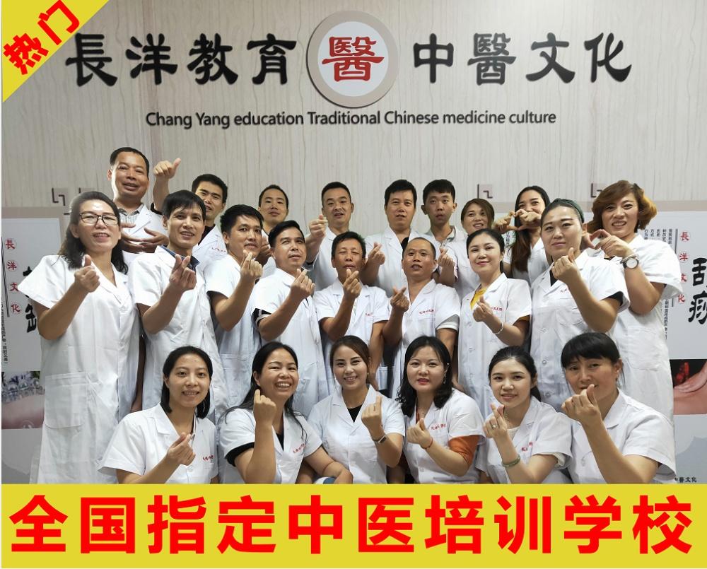 广州按摩针灸培训学校、台州市针灸培训、学习针灸哪里好(查看)