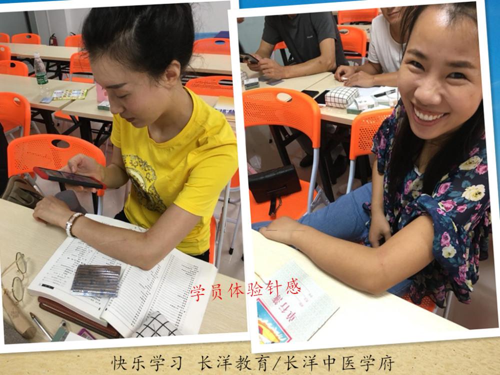广州按摩针灸培训学校、榆林市针灸培训、学习针灸哪里好(查看)
