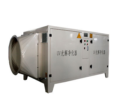 高能高臭氧UV紫外线UV光氧催化废气处理设备