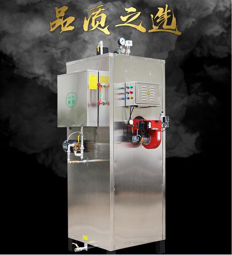 200公斤燃气蒸汽发生器锅炉