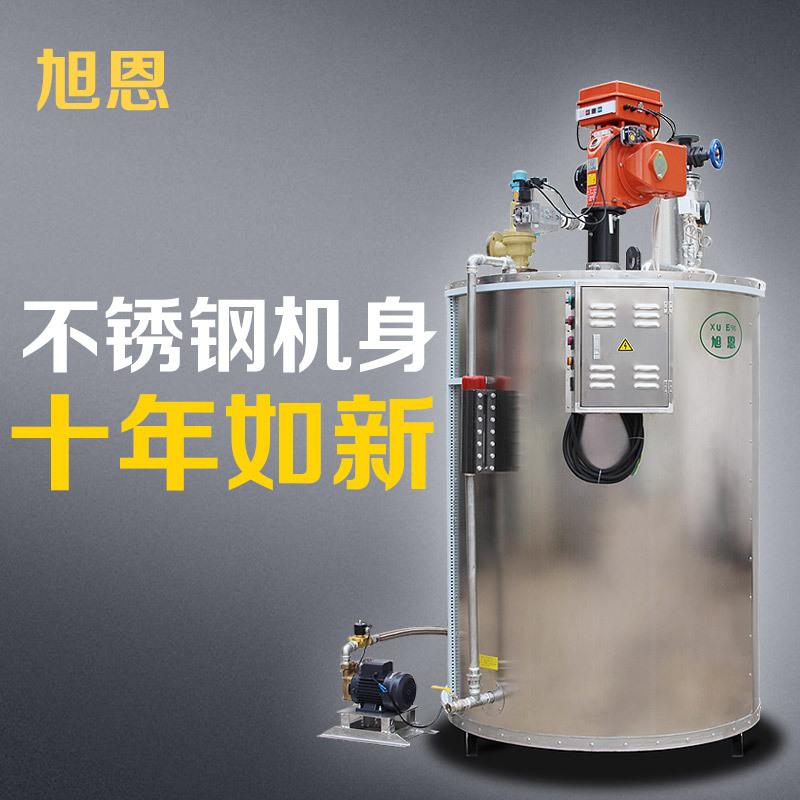 300公斤燃油蒸汽发生器锅炉