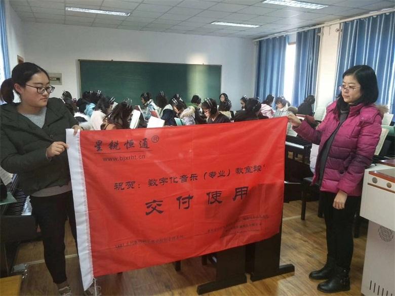 北京厂家供应数码钢琴实训室、智能琴房管理系统、数码钢琴教学系统