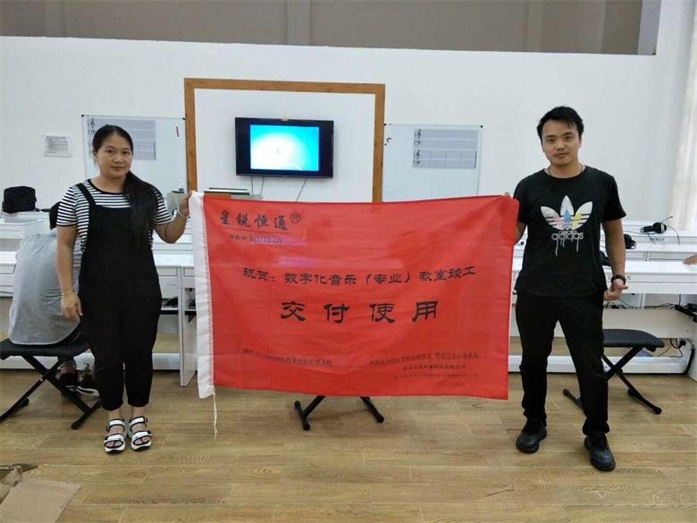 上海钢琴智能教学系统、教师信号控制器、学生信号控制器、指法采集器