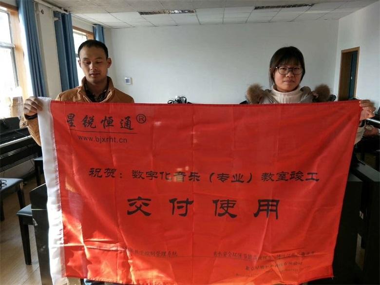 北京星锐恒通系列音乐电钢琴教室系统、电钢琴教室管理系统