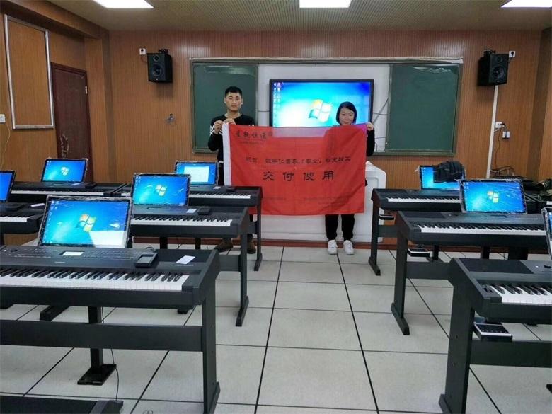 老年大学电子琴中级教学、中老年电子琴培训班、音乐教室