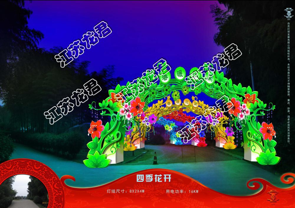 龙君展览(图)、十五花灯制作、滨州市花灯