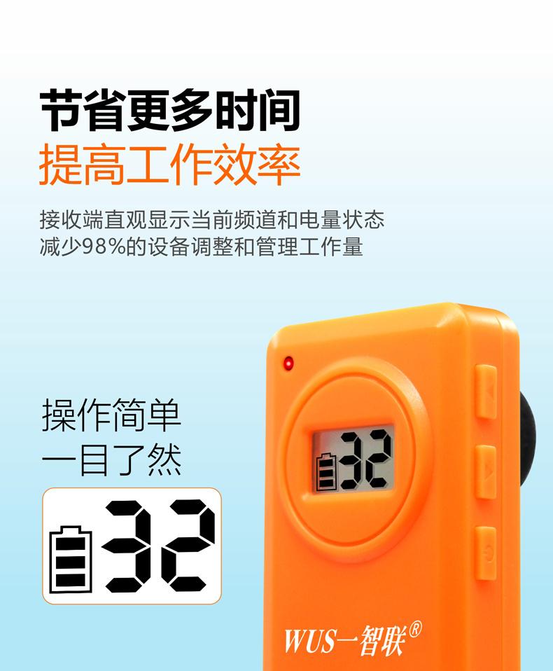 旅游讲解用W2416L蓝牙式无线讲解器一对多厂家直销