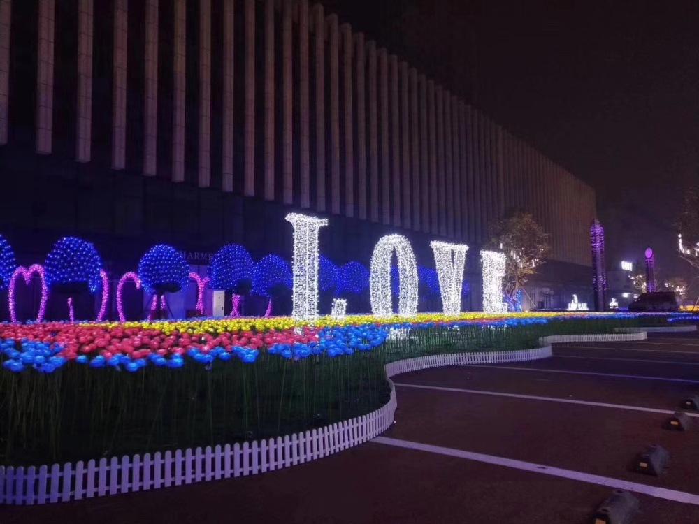 海南省梦幻灯光节、梦幻、梦幻灯光节策划
