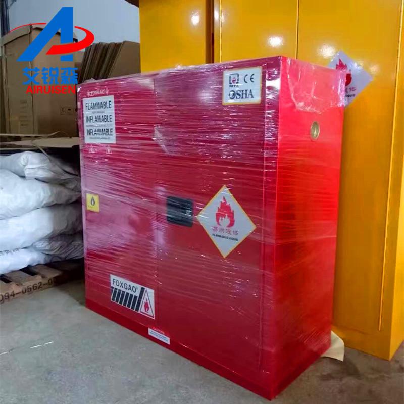 广州学校实验室防爆柜 防火安全柜 易燃品危险品储存柜价格