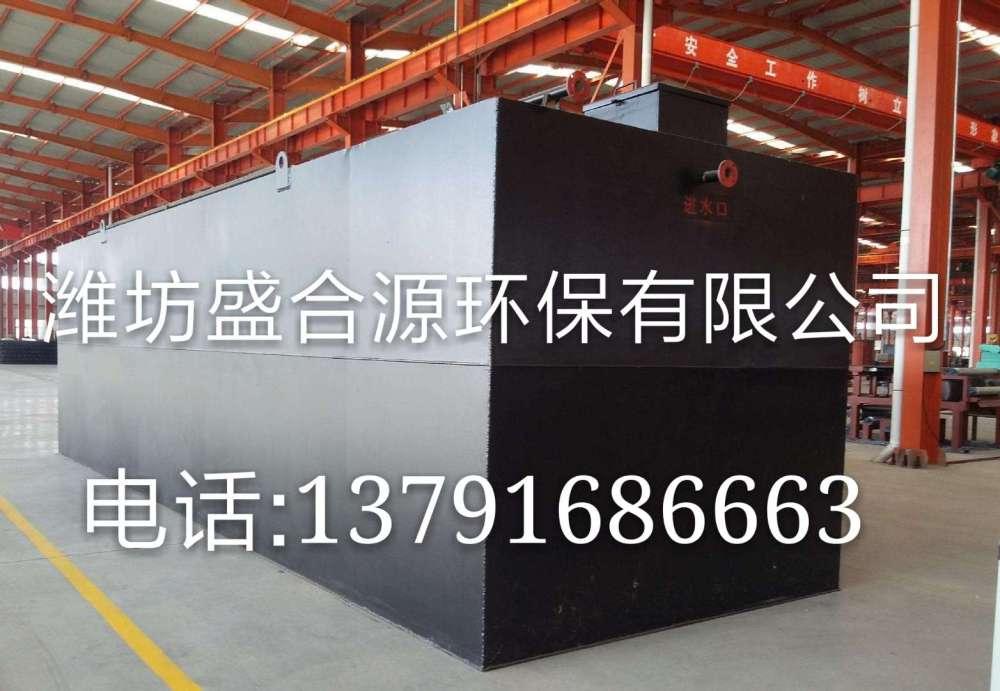 小型工厂污水处理设备、沧州市污水处理、盛合源环保