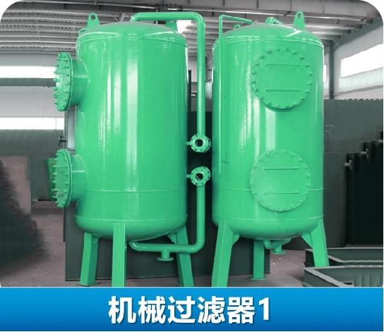铁碳微电解处理油墨废水、微电解罐体的生产厂家(在线咨询)、张家界市微电解