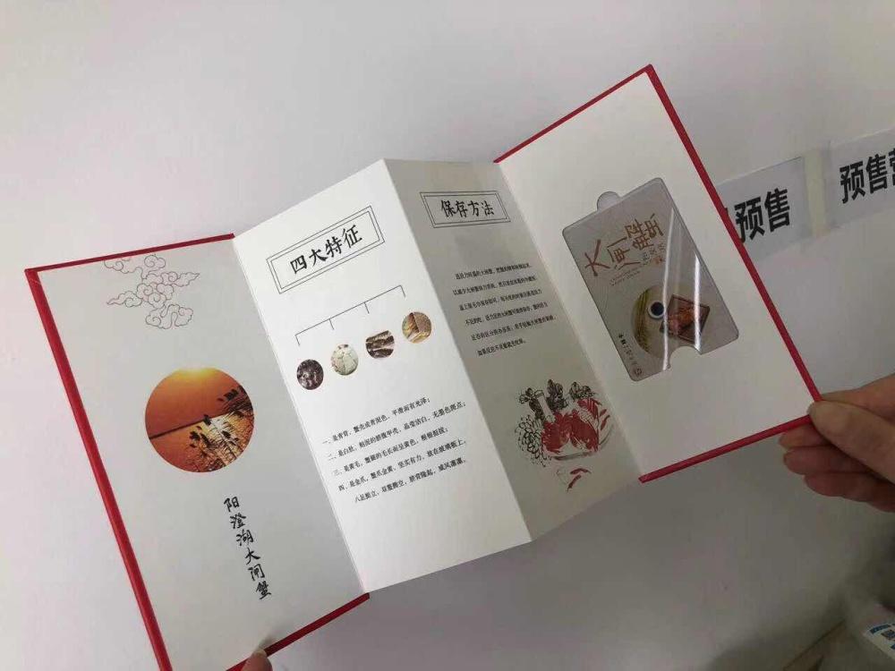 苏州金禾通软件有限公司(图)、米券米票提货系统、沧州市米券