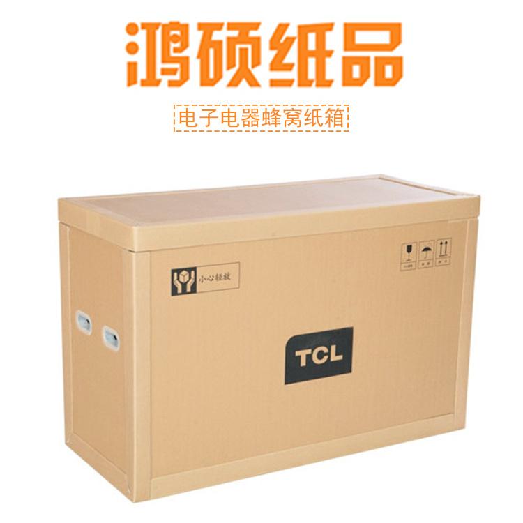 低成本,抗压性能强的重型蜂窝纸箱