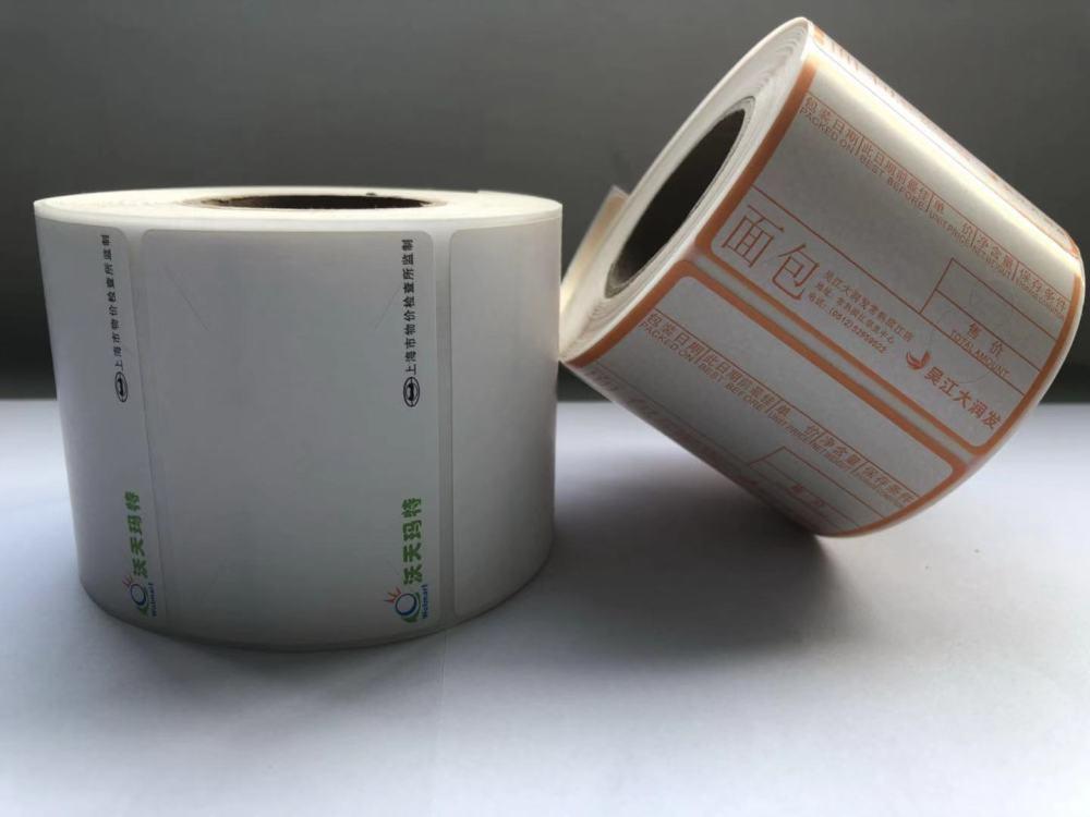 厂家定制 三防热敏标签纸 电子面单打印纸 电子秤不干胶