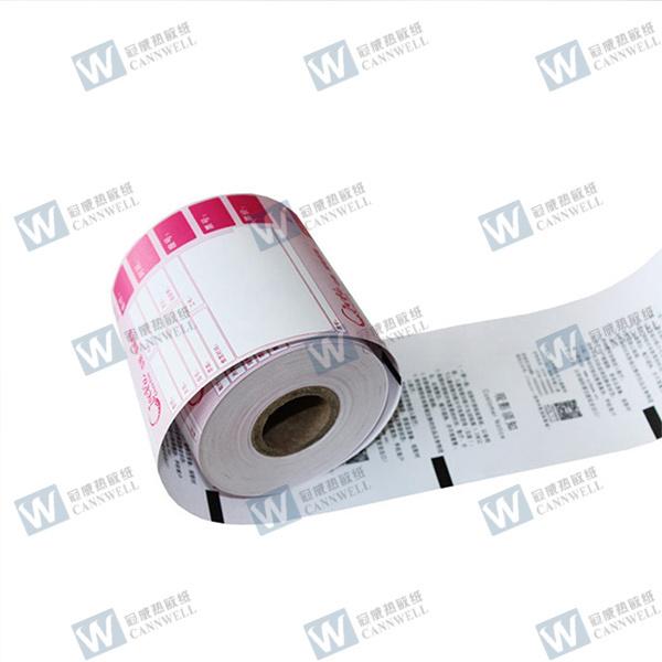 工厂定制 门票电影票印刷 各类票据定做