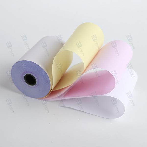 针式小票纸 75*60无碳收银纸 一至三层复写纸