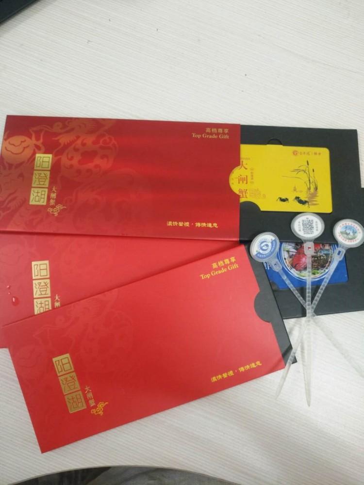 预售提货礼品卡(图)、海参预售卡券、南通市预售卡券
